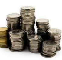 Сдр валюта расшифровка